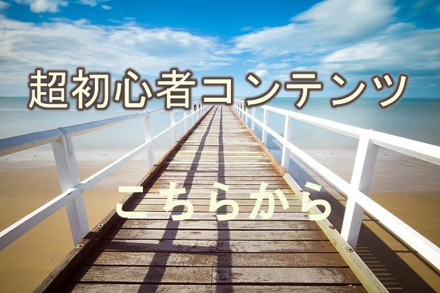 海 さむ2橋